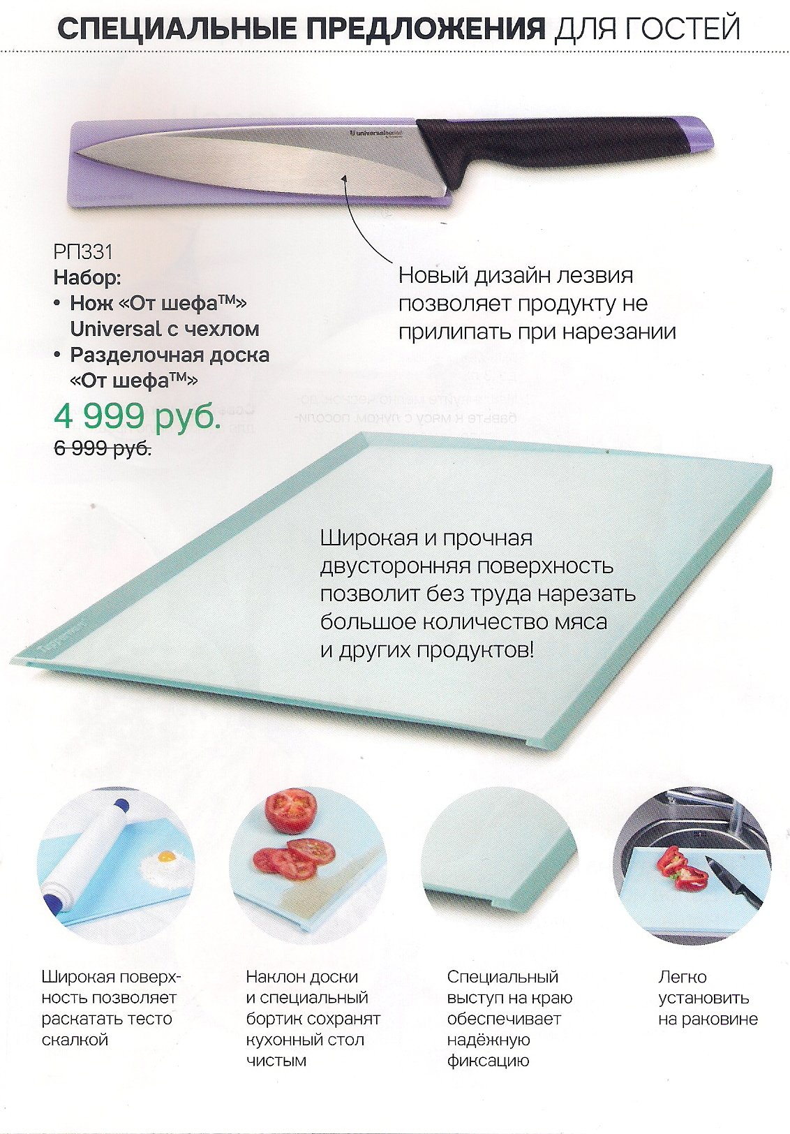 http://tupperware-online.ru/images/upload/10d.jpg