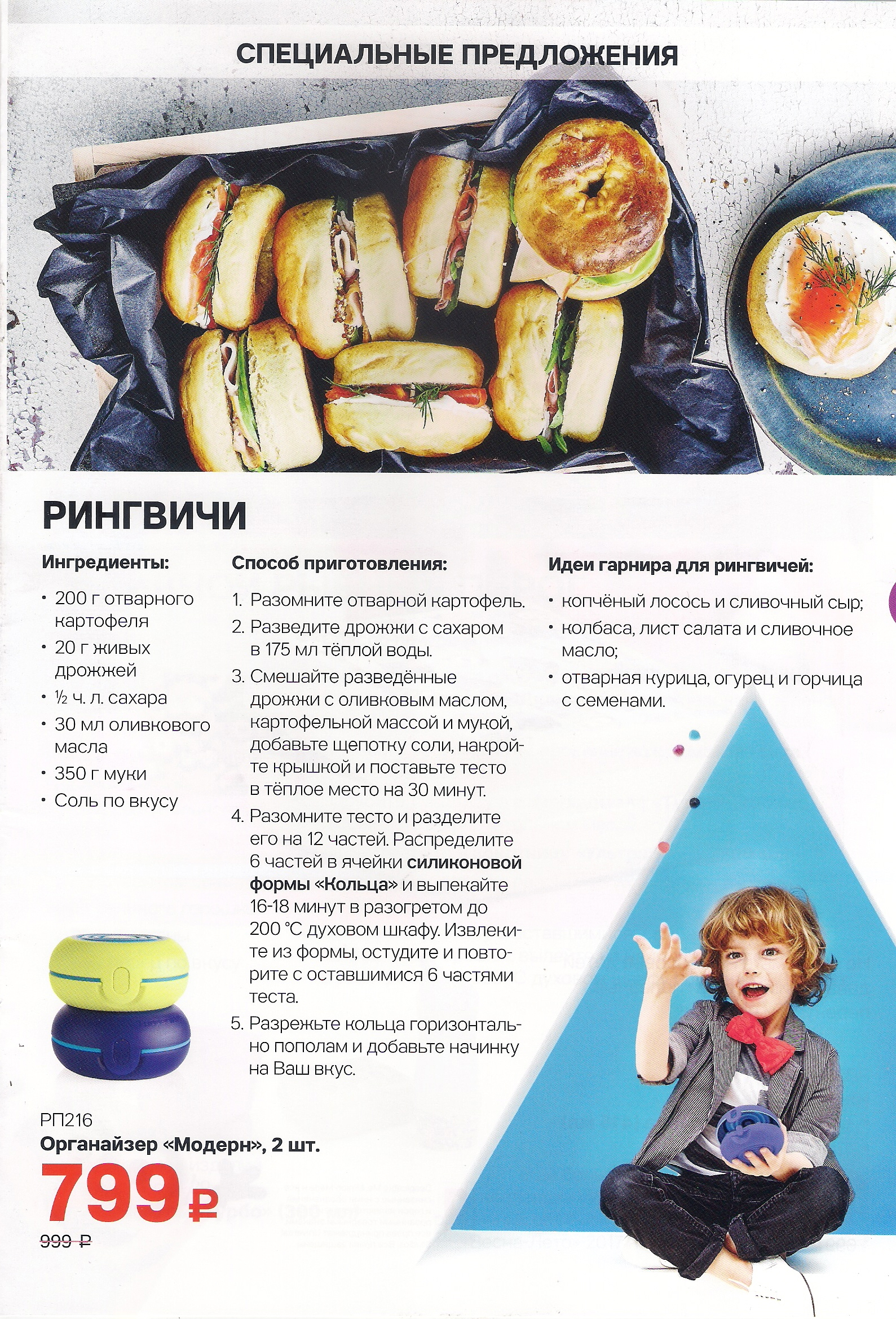 http://tupperware-online.ru/images/upload/15n.jpg
