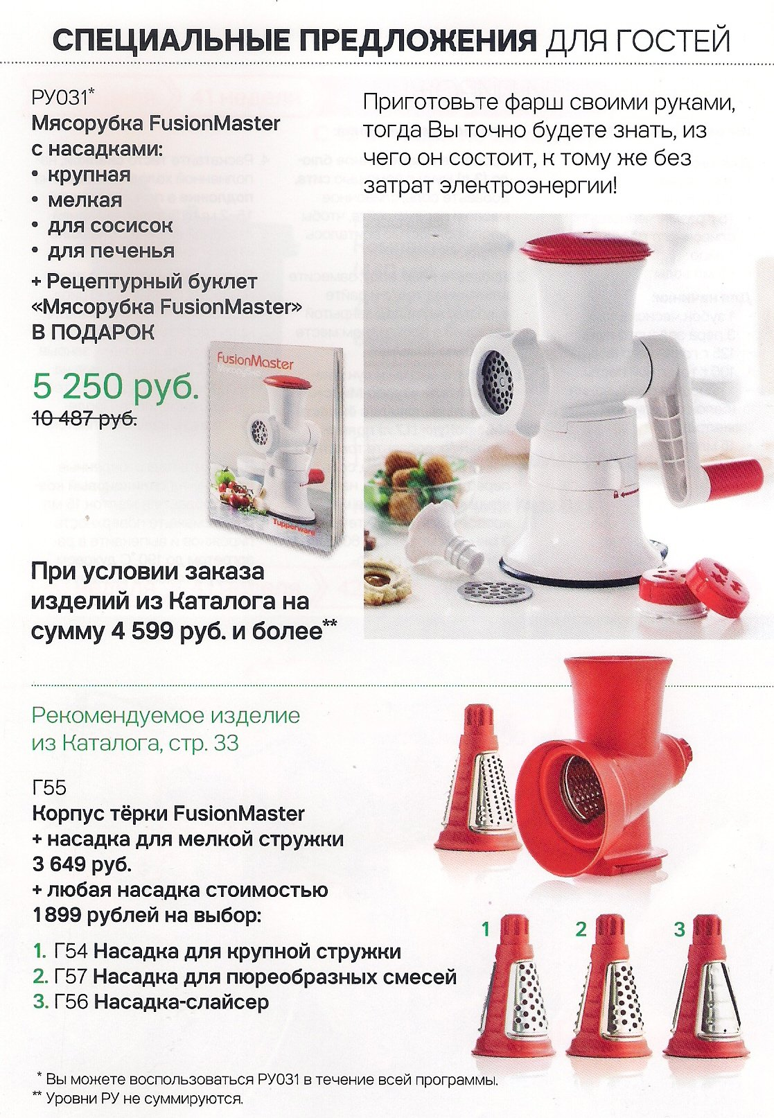 http://tupperware-online.ru/images/upload/18d.jpg