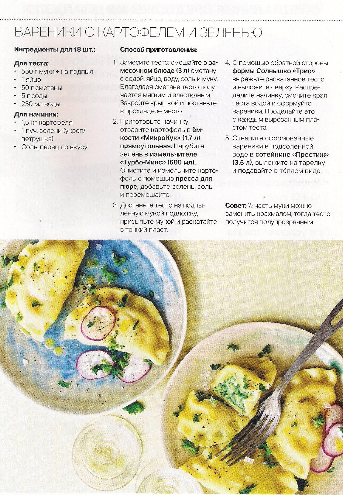 http://tupperware-online.ru/images/upload/19d.jpg