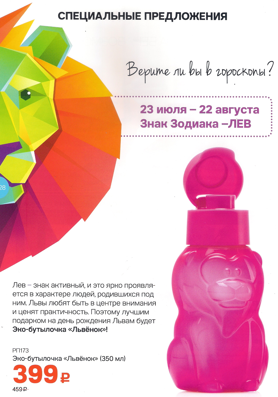 http://tupperware-online.ru/images/upload/19m.jpg