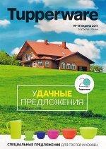http://tupperware-online.ru/images/upload/1i..jpg