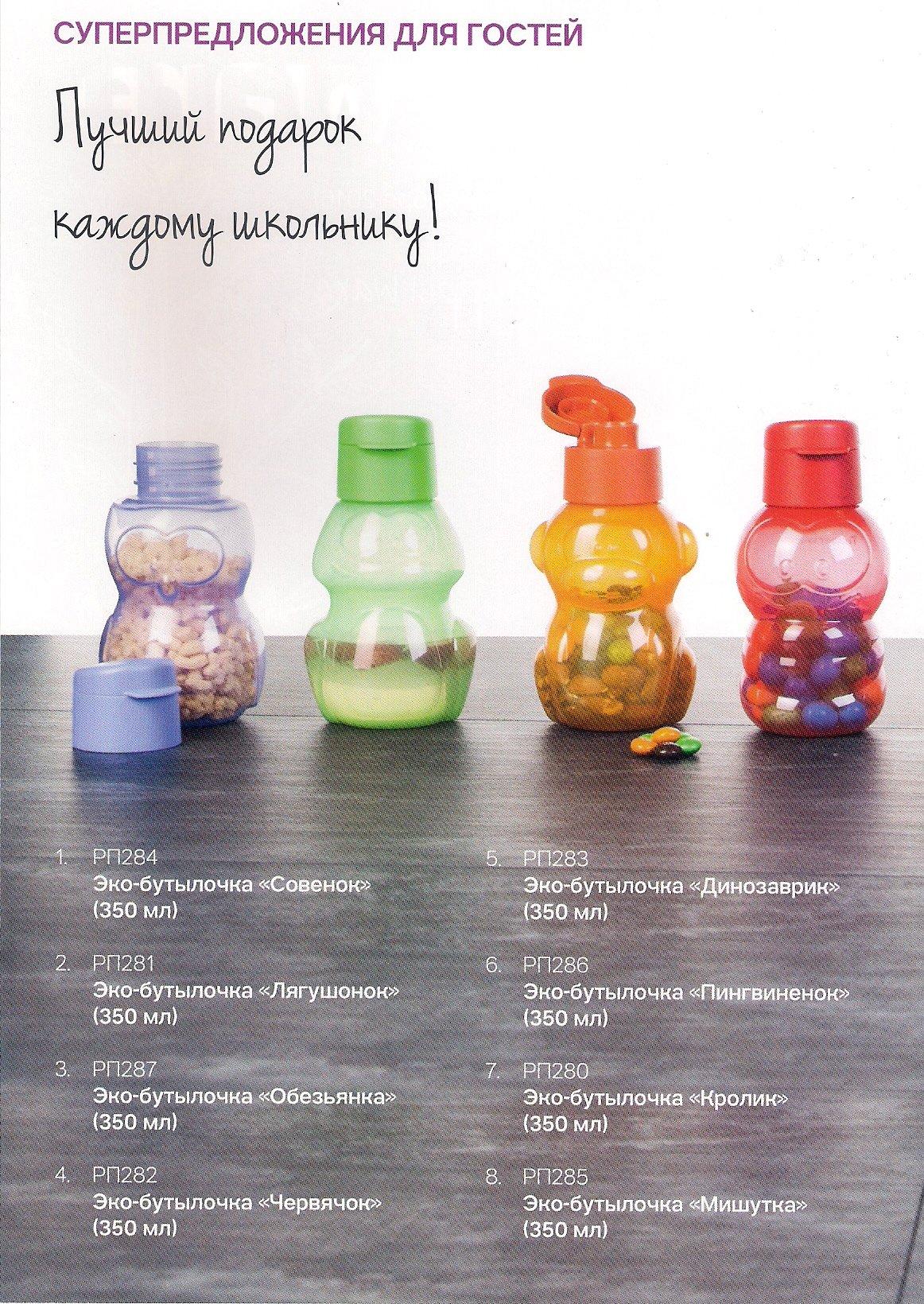 http://tupperware-online.ru/images/upload/2b.jpg