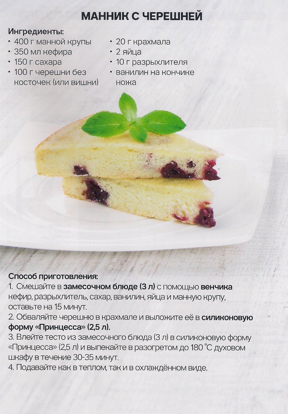 http://tupperware-online.ru/images/upload/s8.jpg