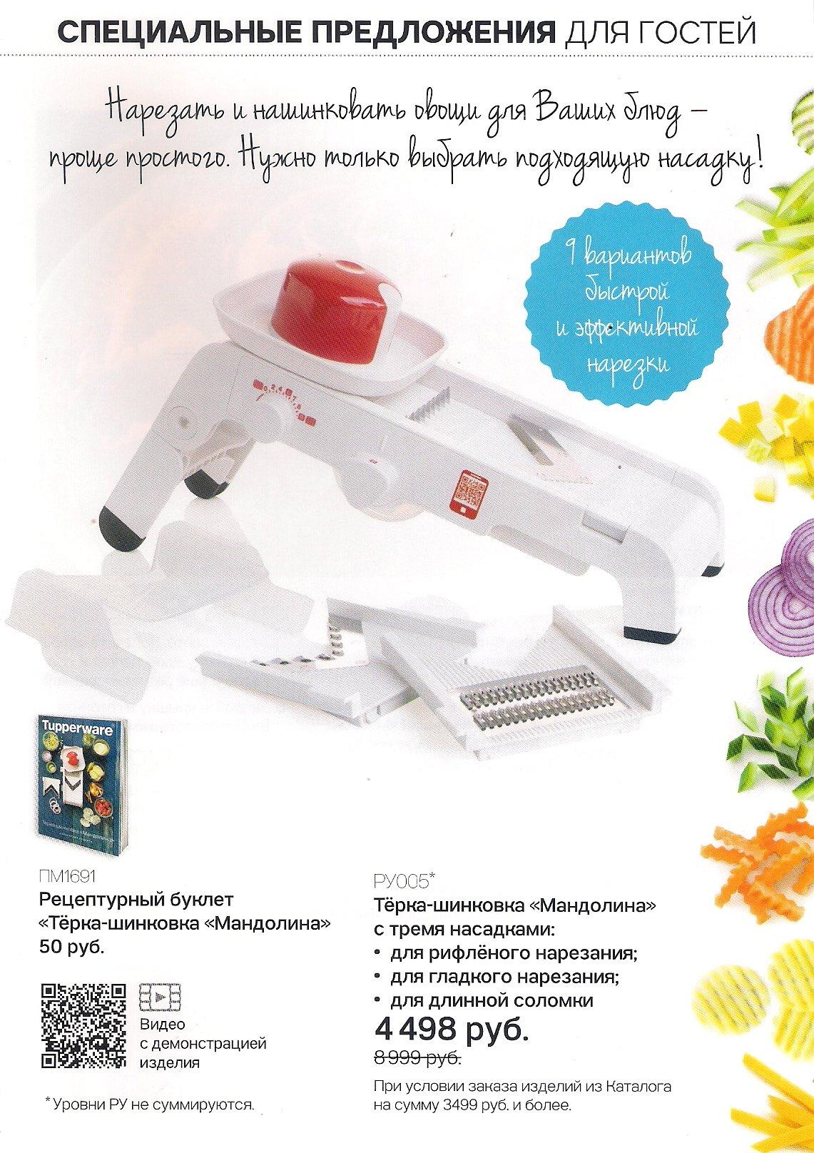 https://tupperware-online.ru/images/upload/11g.jpg