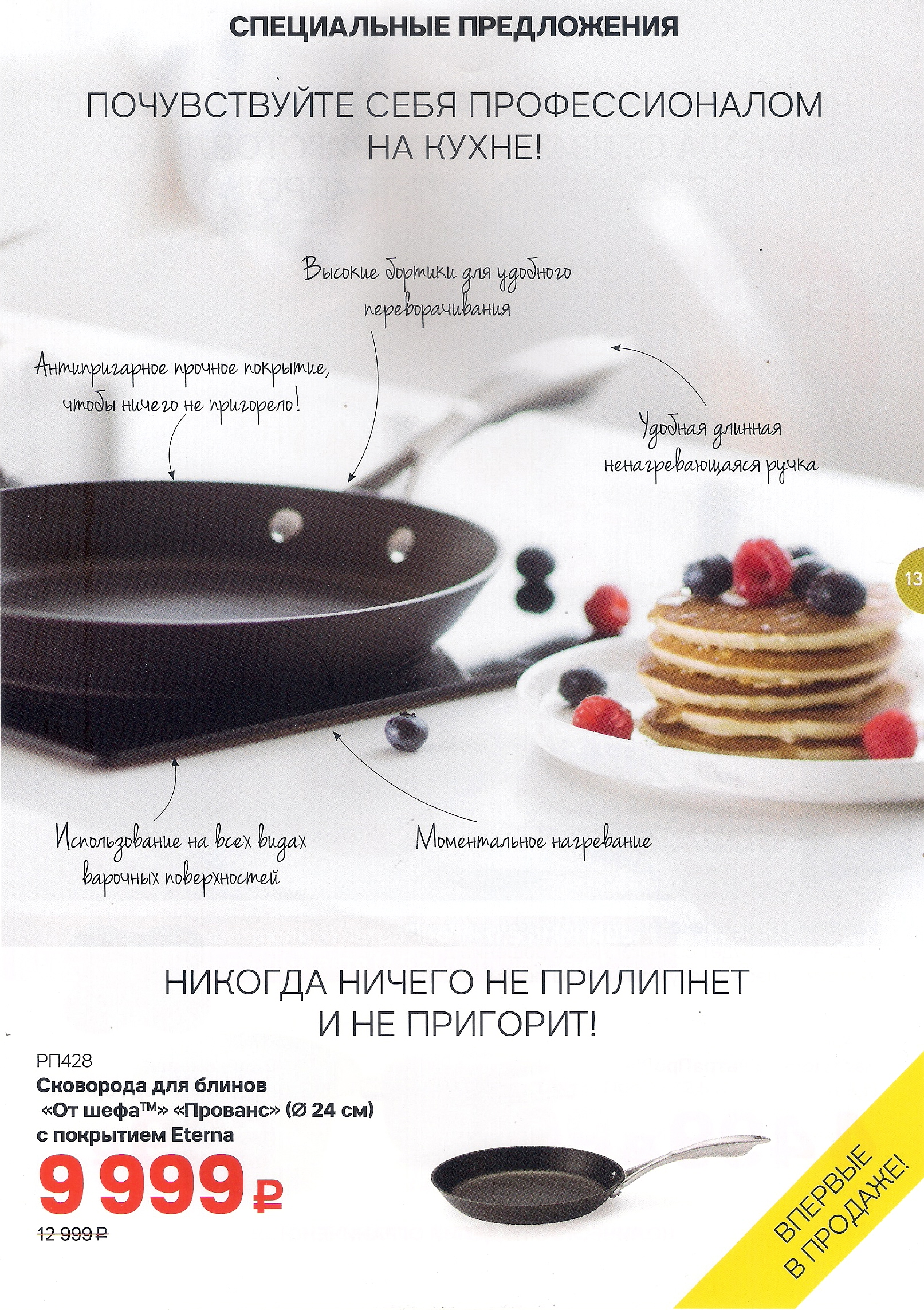 https://tupperware-online.ru/images/upload/12p.jpg