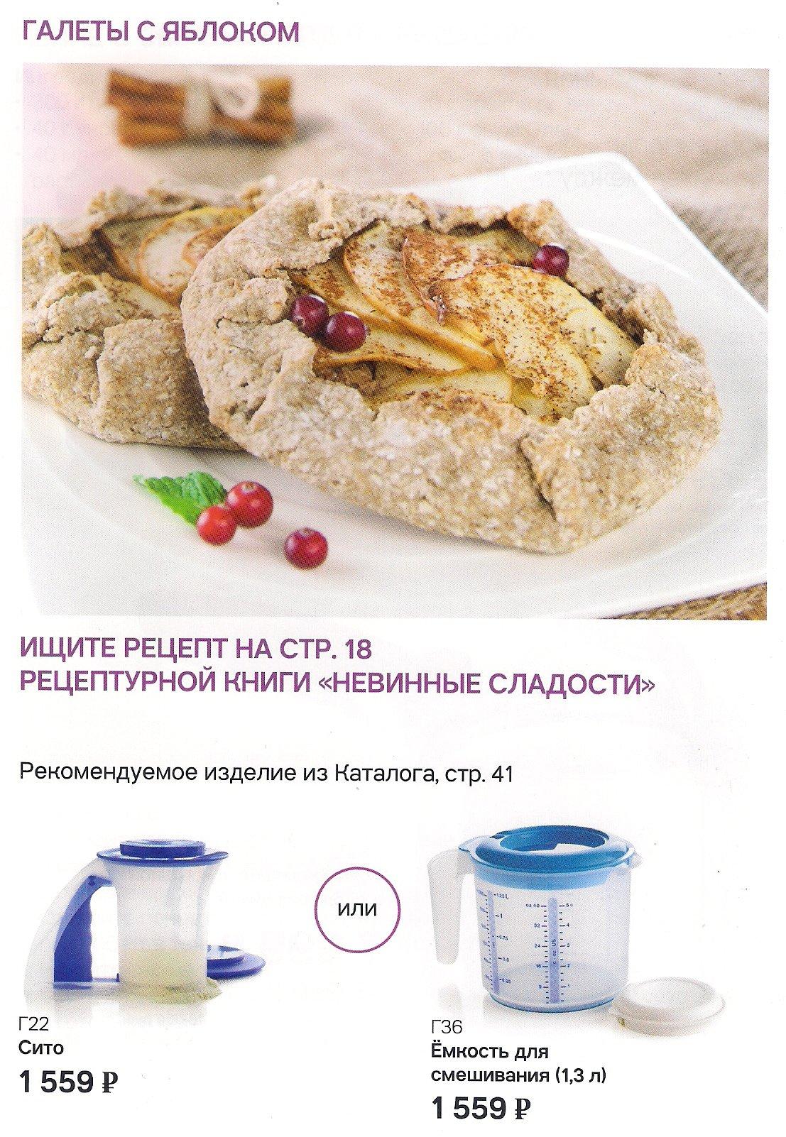 https://tupperware-online.ru/images/upload/14b.jpg