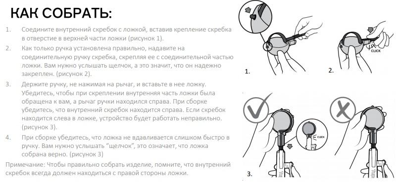 https://tupperware-online.ru/images/upload/3.jpg