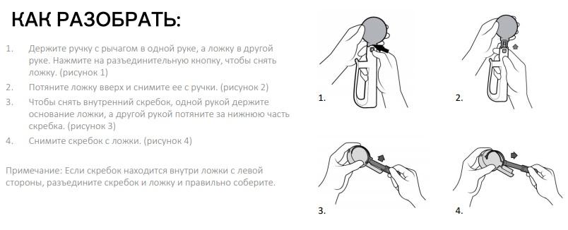 https://tupperware-online.ru/images/upload/4.jpg