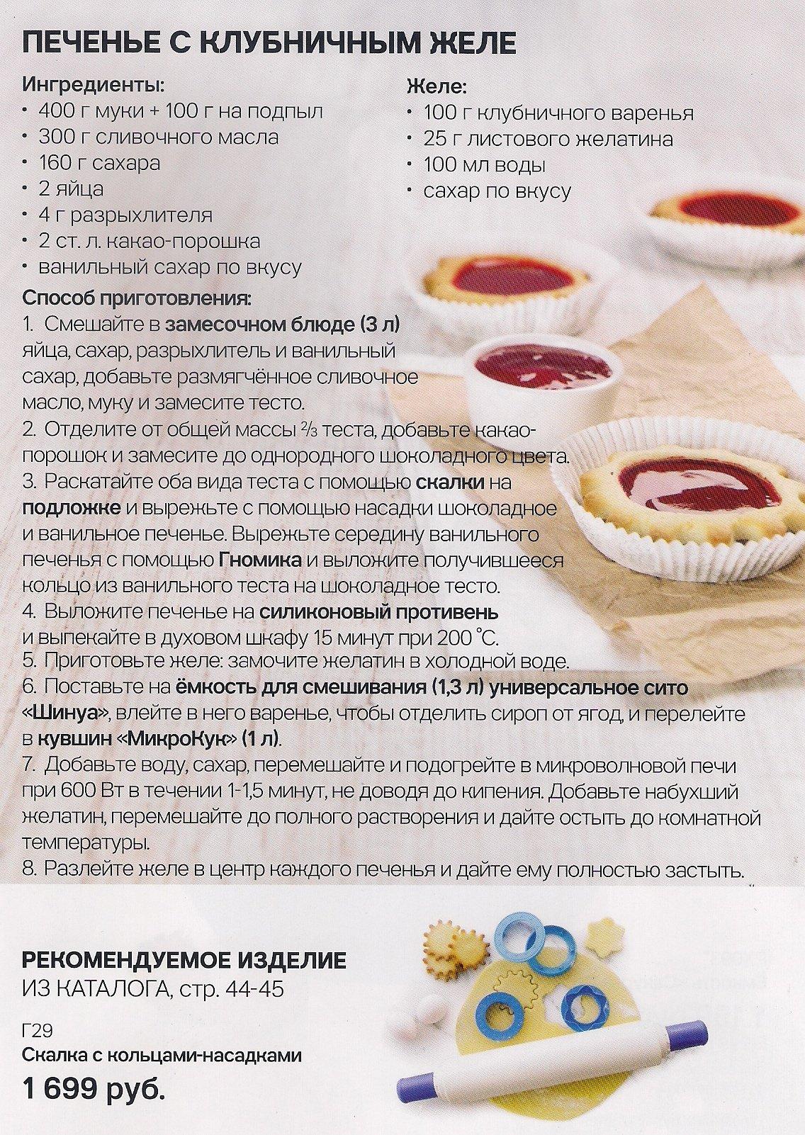 https://tupperware-online.ru/images/upload/s4.jpg