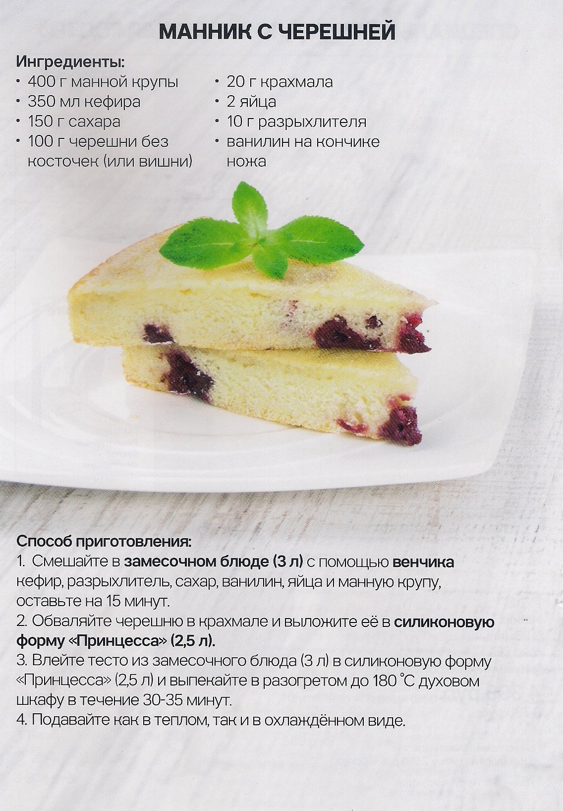 https://tupperware-online.ru/images/upload/s8.jpg